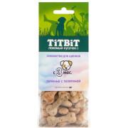TiTBiT печенье для щенков с телятиной