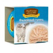 Деревенские лакомства консервы для кошек филейный тунец в соусе