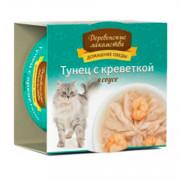 Деревенские лакомства консервы для кошек тунец с креветкой в соус