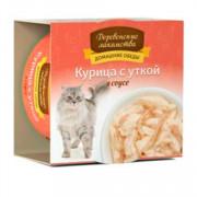 Деревенские лакомства консервы для кошек курица с уткой в соус