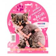 Dezzie комплект для котят шлейка + поводок розовый