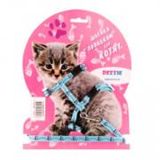 Dezzie комплект для котят шлейка + поводок голубой