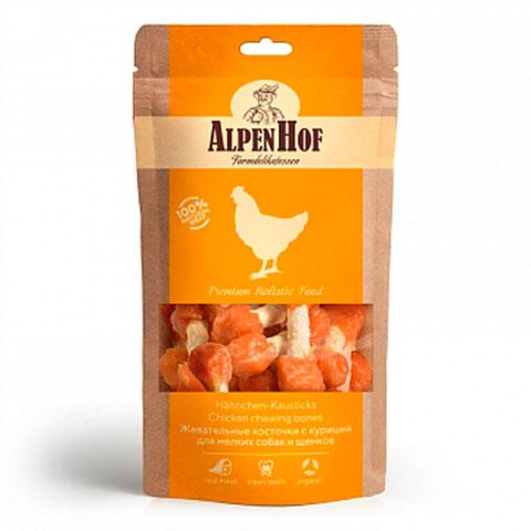 AlpenHof жевательные косточки с курицей для мелких собак и щенков