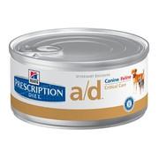 Hill's консервы для собак A/D полноценный диетический рацион в период выздоровления