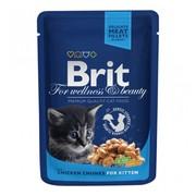 Brit Премиум пауч для котят