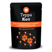 Терра Кот корм консервированный для взрослых кошек Индейка/Телячья печень в соусе