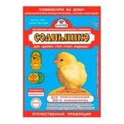 Солнышко премикс для цыплят, гусят и перепелок