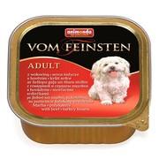 Animonda Vom Feinsten Adult консервы для собак с говядиной и сердцем индейки