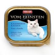 Animonda Vom Feinsten for castrated Cats консервы для кастрированных кошек с индейкой и форелью
