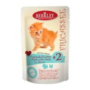 Berkly-Cat фрикассе консервы для котят индейка с кусочками курицы и травами в соусе №2