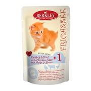 Berkly-Cat фрикассе консервы для котят кролик и говядина с кусочками курицы и травами в соусе №1