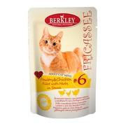 Berkly-Cat фрикассе консервы для кошек домашняя птица с кусочками курицы и травами в соусе №6