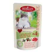 Berkly-Cat фрикассе консервы для кошек индейка с ягненком кусочки в желе пауч