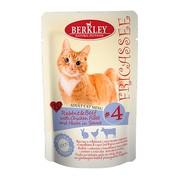 Berkly-Cat фрикассе консервы для кошек кролик и говядина с кусочками курицы и травами в соусе №4