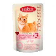 Berkly-Cat фрикассе консервы для кошек утка с кусочками курицы и травами в соусе №3