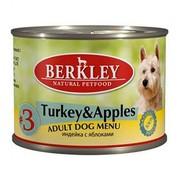 Berkly-Dog консервы для собак индейка с яблоками №3