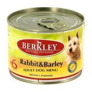 Berkly-Dog консервы для собак кролик с ячменём №6