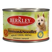 Berkly-Dog консервы для собак оленина с лапшой №12