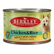 Berkly-Dog консервы для собак цыплёнок с рисом №7