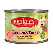 Berkly-Dog консервы для щенков цыплёнок и индейка №1