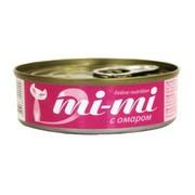 Mi-Mi консервы для кошек и котят кусочки тунца с мясом омара в желе