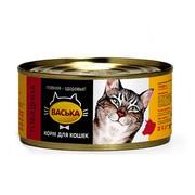 Васька консервы для кошек говядина профилактика МКБ