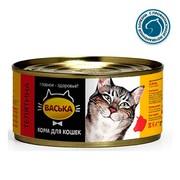 Васька консервы для кошек телятина профилактика МКБ