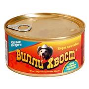 Вилли Хвост консервы для собак микс (ассорти)