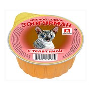 ЗООГУРМАН консервы для кошек мясное суфле с телятиной