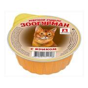 ЗООГУРМАН консервы для кошек мясное суфле с языком