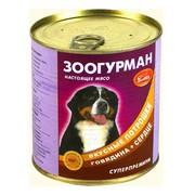 ЗООГУРМАН консервы для собак вкусные потрошки говядина/сердце