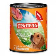 Трапеза консервы для собак с бараниной