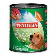 Трапеза консервы для собак с говядиной