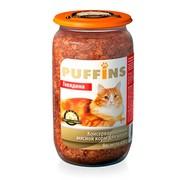 Puffins консервы для кошек говядина