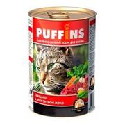 Puffins консервы для кошек говядина в желе