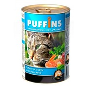Puffins консервы для кошек рыбное ассорти в желе