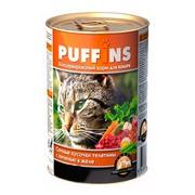 Puffins консервы для кошек телятина/печень в желе