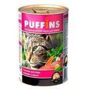 Puffins консервы для кошек ягненок в желе