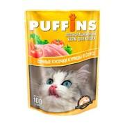 Puffins пауч для кошек курица в соусе