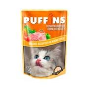 Puffins пауч для кошек мясное ассорти в соусе