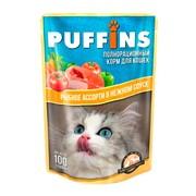 Puffins пауч для кошек рыбное ассорти в соусе