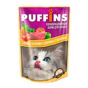 Puffins пауч для кошек телятина/печень в соусе