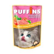 Puffins пауч для кошек ягненок в соусе