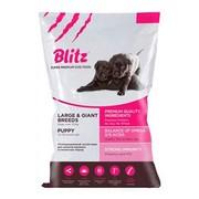 Blitz сухой корм для щенков крупных пород