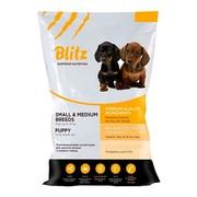 Blitz сухой корм для щенков средних и мелких пород
