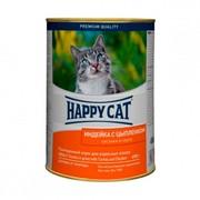 Happy Cat консервы для кошек индейка и цыпленок кусочки в соусе