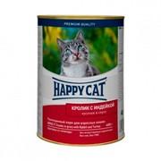 Happy Cat консервы для кошек кролик и индейка кусочки в соусе