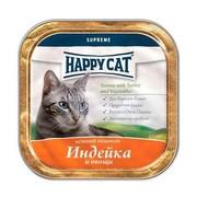Happy Cat консервы для кошек паштет с индейкой и овощами (ламмистер)