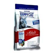 Happy Cat FitWell корм для кошек альпийская говядина