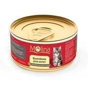 Molina консервы для котят цыпленок в желе